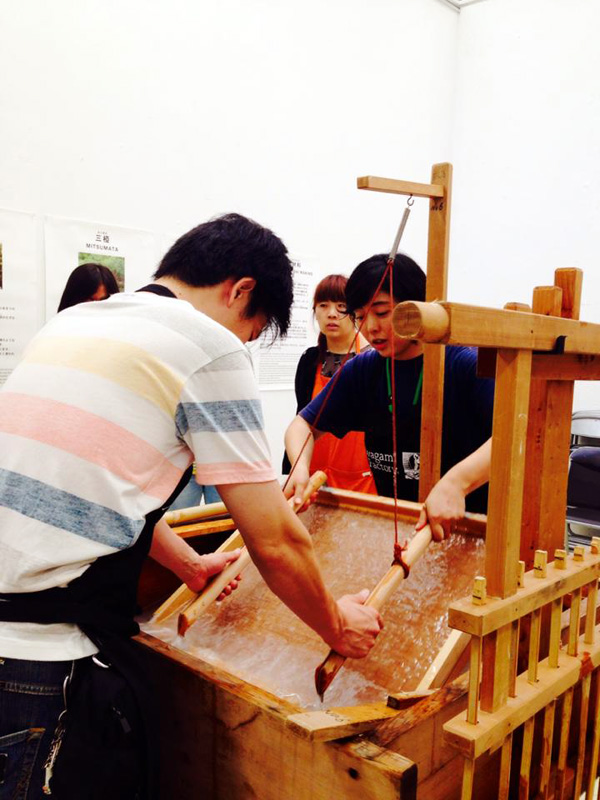 Awagami Workshop